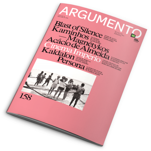 Argumento 158
